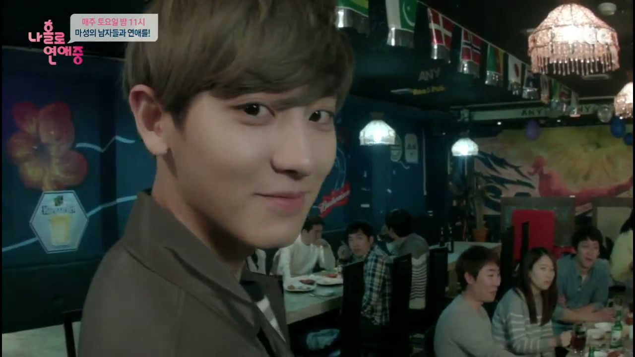 chanyeol dating alone ep 12 Video about dating alone ep 9 eng sub dailymotion:  [eng sub] exo chanyeol  is a charming guy | love in fantasy  episodes of let's drink will air every  monday and tuesday at can you please sub the whole episode 12.
