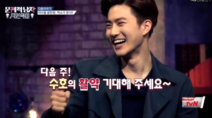 Dating alone ep 12 full eng sub